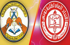 انطلاق انتخابات المجالس العلمية في الجامعات التونسية